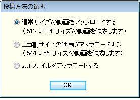 サイズ.jpg