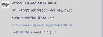 ブログ活動.jpg