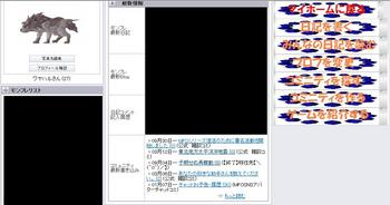 SNS活動.jpg