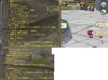 劇2.jpg